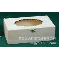 懒人用品创意家居餐巾纸盒欧式木质纸抽盒定做logo 广告纸巾盒