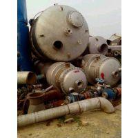 供应蒸发器用途二手三效蒸发器价格设计改造安装调试厂家供应二手各种型号蒸发器