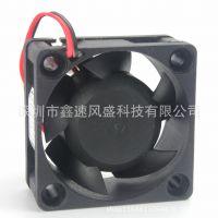 供应7年生产厂家直销通用变频器专用4020直流散热风扇 带锁机反向保护