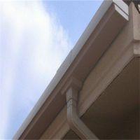 山东铝合金排水天沟管件、pvc排水系统