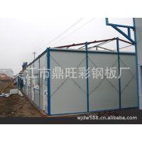 特价供应移动板房 活动房 彩钢板活动房 钢结构活动房 活动板