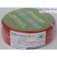 供应厂家直销上海硕瑾电线电缆铜单铜软足方足米