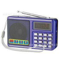 款插卡音箱批发 迷你音响带收音数字键老人机超长待机40小时