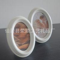 高档欧式异形6/7寸椭圆摆台相框 挂墙相框 MDF密度板材质 照片墙