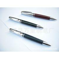 万里制笔优质金属宝珠笔,礼品包皮笔,签字笔圆珠笔,金属皮革笔
