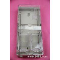 塑料透明电表箱模具