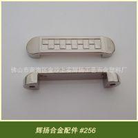 供应优质锌合金拱桥 皮具五金配件 拱桥扣 箱包配件[HY256]