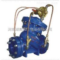 湖高L715X流量控制阀厂家价格