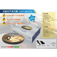 厂家直销PM2.5家用小型等离子空气净化器