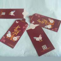 优质香味红包-高档烫金-广州正茂/香味印刷-1