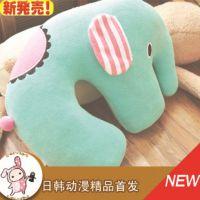 【厂价清货】外贸 家居百货批发 马戏团小象全棉颈枕 卡通U型枕