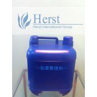 德国herst 银离子无机抗菌剂,纳米银抗菌粉,纳米银抗菌处理剂
