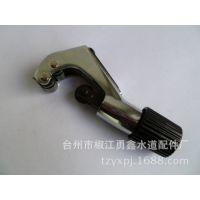 管子割刀/不锈钢波纹管专用割刀/割管刀/割管器/剪刀