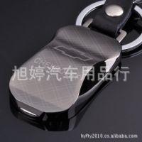高档汽车个性钥匙扣钨钢钥匙链扣/环大众广本车系带车标钥匙扣