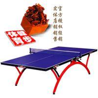 苏州红双喜乒乓球桌专业正品持久耐用实体店出售