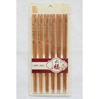 驰家楠竹工艺筷 竹筷子碳化筷CJ0137 厨房用品餐具 6双装 可批发