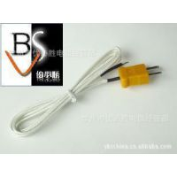 专业定制温度计用K型探头 K型热电偶线/温度传感器