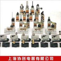 厂价直销TZ-9108台湾天得小型塑胶立式行程开关(长柄型)