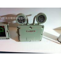 防爆灯具亚明LED防爆应急灯具EXGS120A-LED008D/220应急
