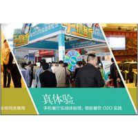 供应上海排队网微信餐饮管理系统