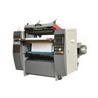 温州高性价比900型热敏纸卷材分切机