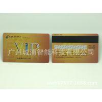 考勤机IC卡 接触式IC卡 中国通用电话磁卡首发纪念