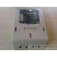 北京电伴热配件HY01-B-220/35-100电伴热自动限流器