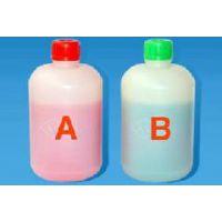 供应丙烯酸树脂AB胶/青红AB胶/青红胶