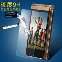 三星W2015钢化玻璃膜 Samsung W2015手机高清膜 防爆保护膜批发