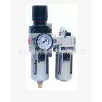 日本原装SMC气源处理二联件AC2010-01-02气动元件现货系列
