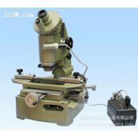 供应显微镜JGX-1小型工具显微镜