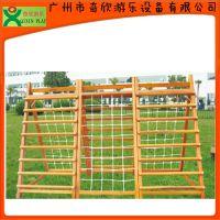 广州奇欣厂家直销 户外木制游乐设施 木制攀爬架 幼儿园爬滑设备(QX-077F)