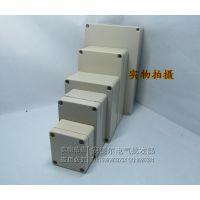 仪表机箱/塑料外壳/密封盒/接线盒/电源监控防水盒 电表箱