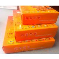 80007 高光相纸/高光照片打印纸 5R/7寸240g