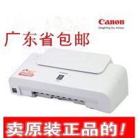 全新佳能IP1188 黑白喷墨打印机 小型办公黑白打印机 替代ip1180