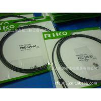 RIKO光纤传感器PRD-320-B1