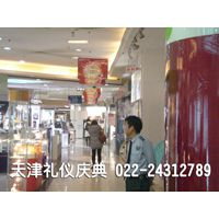 供应天津提供圣诞装饰商场中空美陈装饰设计安装服务公司24312789