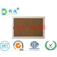供应新迪木框90*120进口软木板留言板双面告示板 图钉板照片墙 水松宣传板