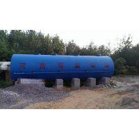 食品加工厂粉丝污水处理设备【投资小】【水质达标】