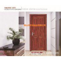 供应平开门(6033)铝门、房间门、室内门、拼格门