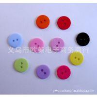 厂家销售 直径1.5cm 彩色树脂纽扣 彩色面包扣 塑料纽扣