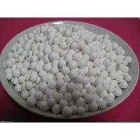 供应活性氧化铝球价格