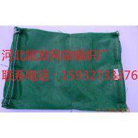 甘蓝网袋 塑料网袋pp/pe塑料编织袋 包菜 甜玉米专用网眼袋批发
