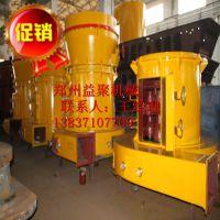 河南优质磨粉机生产厂家联系电话 活性炭制粉用雷蒙磨