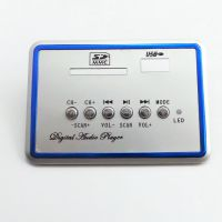 厂家直销读卡器面板/解码板/音响配件