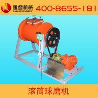 陶瓷球磨机小型QM-50L卧式球磨机专业制造生产批发
