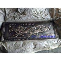黄铜雕刻精美工艺画 各种名画来图雕刻加工 厂家直销