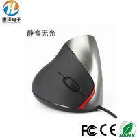 创意垂直鼠标 有线光电鼠标 电脑配件 一件代发