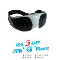 神器 眼保姆系列 睡眠保健用品 按摩眼镜