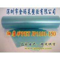 深圳市金玛莱塑胶有限公司